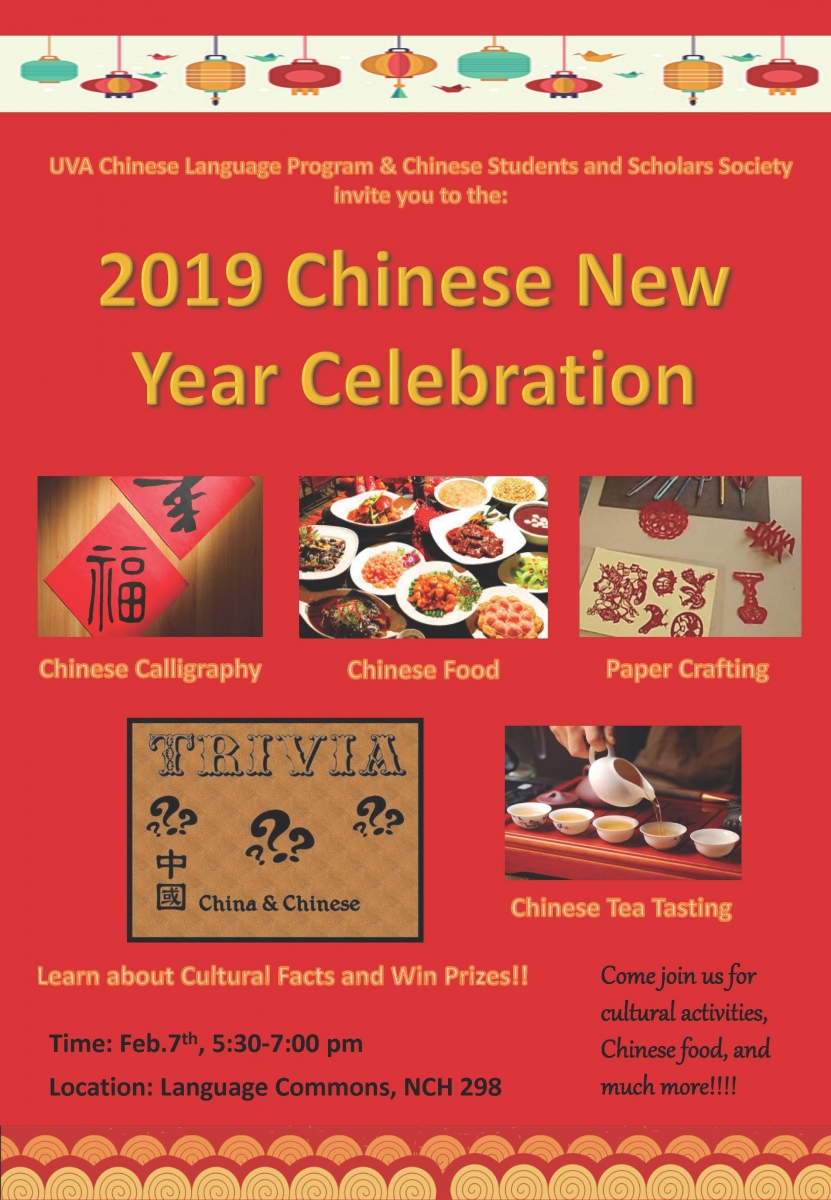 2019 Chinese New Year Celebration