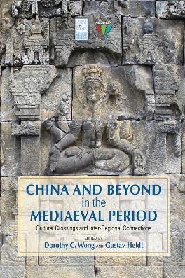 China and Beyond