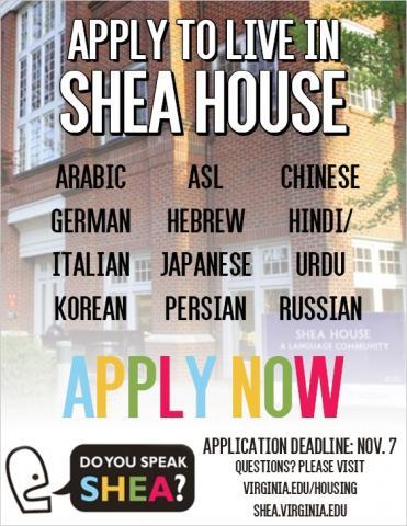 Shea House