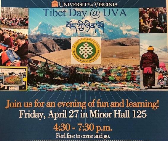 Tibet Day