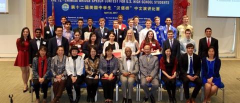 Chinese Bridge Speech Competition