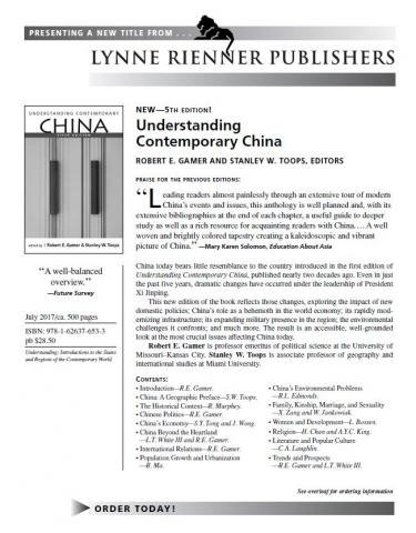 Understanding Contemporary China